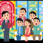 """【ナイトスクープ】西田敏行が降板した本当の """"理由"""" がコレwwwwwのサムネイル画像"""