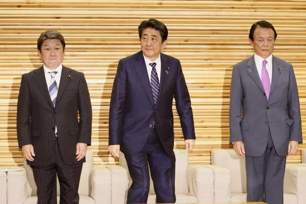 【骨太方針】消費税10%「10月引き上げ」閣議決定される!!!!! のサムネイル画像