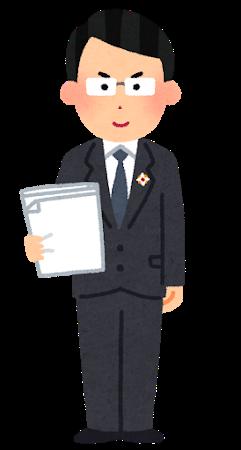 【衝撃】ホリエモン、改めて「検察」を批判へ!!!!!!のサムネイル画像