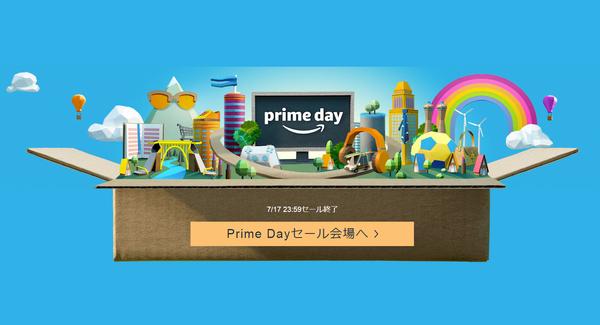 【悲報】Amazon prime day、始まった結果wwwwwwwwwwwwwwwwwのサムネイル画像