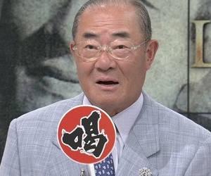 【珍事】張本勲さん、西野ジャパンへの意見が賛同多数へwwwwwwwwwwwwのサムネイル画像