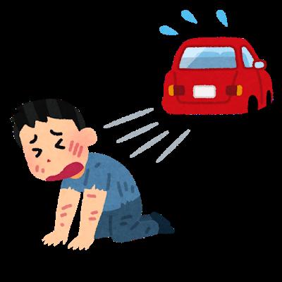 """【三重】無免許運転でひき逃げをしたペルー人の""""言い訳""""がヤバい・・・・・のサムネイル画像"""