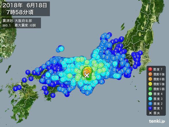 【大阪北部地震】地震に馴染みのない訪日外国人、地震に遭遇した結果・・・のサムネイル画像