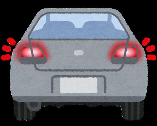 【騒然】チュート徳井さんの車wwwwwのサムネイル画像