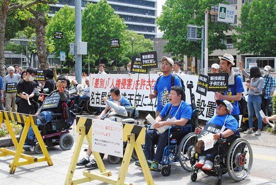 【名古屋城EV問題】障害者ら、日弁連に「人権救済」申し立て!!!!!のサムネイル画像