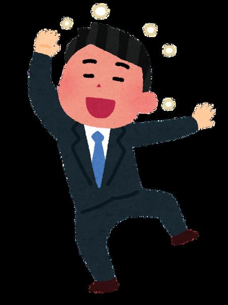 【愕然】NHK職員、ガチでやべええええ…!!!!!!!!!のサムネイル画像