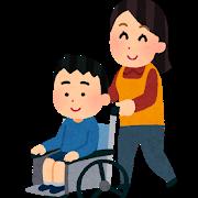 【唖然】母親「障がいのある息子と一緒に修学旅行へ行く!」→ 結果・・・・・のサムネイル画像