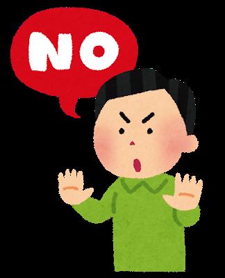 【あっ…】清原和博さん、アウトwwwwwwwwwwwwwのサムネイル画像