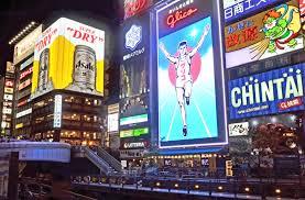 【緊急】これが大阪の「入院食」だ!!!!!!!!!!!!のサムネイル画像