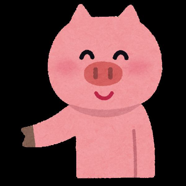 【アカン…】子豚の盗難事件、いよいよヤバい・・・・・・のサムネイル画像