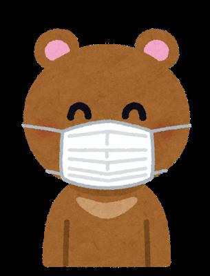mask_animal_kuma