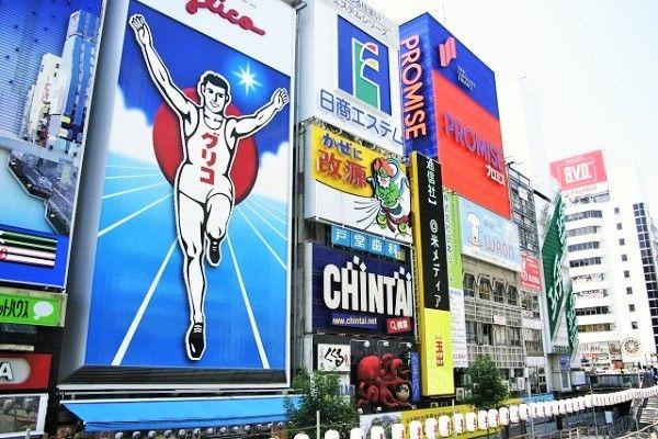 東京人「だよね〜」 関西人「キモイ」← なぜなのかwwwwwwwwwwwwwwwwwwのサムネイル画像