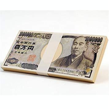 【悲報】100万円が交番に届く → 1時間後に数え直した結果wwwwwwwwwwwwwwのサムネイル画像
