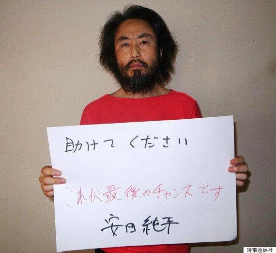 【緊急速報】韓国「助けてください。これが最後のチャンスです」のサムネイル画像
