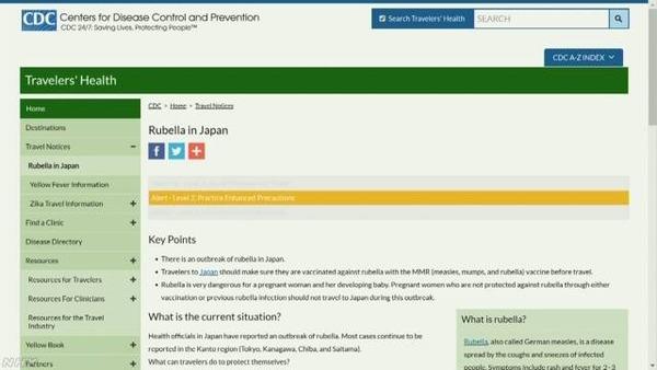 【衝撃】アメリカ、日本への「渡航自粛」を勧告!!!→ その理由が・・・・・のサムネイル画像