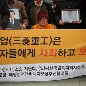 【速報】韓国政府、日本に「自制」を要求!!!→ その内容がwwwwwwwwwwwwwwのサムネイル画像