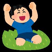 【速報】東京五輪アジア最終予選の組み合わせ決定!!!!!のサムネイル画像