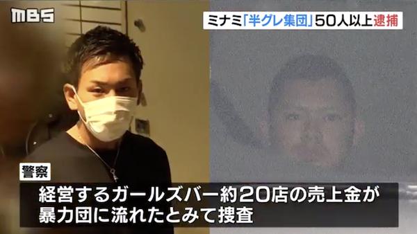 【ゾクッ…】大阪でとんでもない凶悪集団が再結集へ!!!!!のサムネイル画像