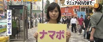 【速報】生活保護世帯に対し、夏には欠かせない「あるもの」を支給することが決定!!!!!!!のサムネイル画像