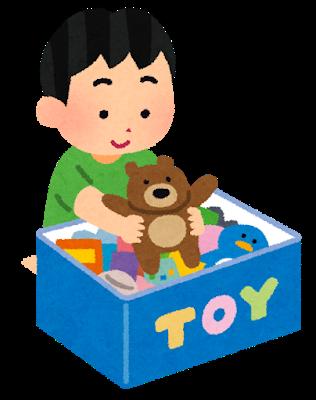 【衝撃】りゅうちぇる「おもちゃに性別はいらない」→ その内容が・・・・・