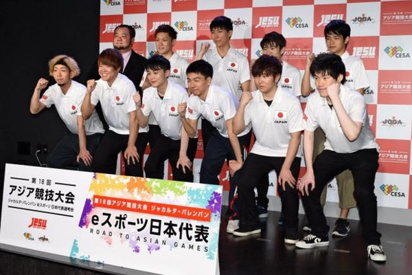 【これは酷い】JOC、eスポーツ日本代表冷遇の実態wwwwwwwwwwwwのサムネイル画像