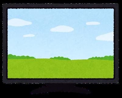 display_monitor_tv (2)