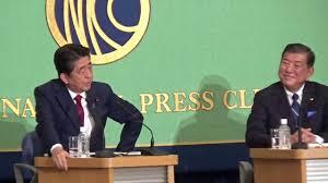【討論会】石破茂「安倍政権はトリクルダウンの政策」→ 安倍首相、否定へwwwwwwwwwwwwwwのサムネイル画像