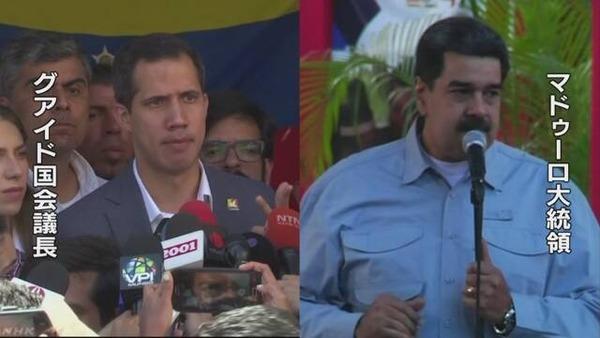 【悲報】ベネズエラさん、ヤバくなりすぎて訳の分からない状態になるwwwwwwwwwwのサムネイル画像