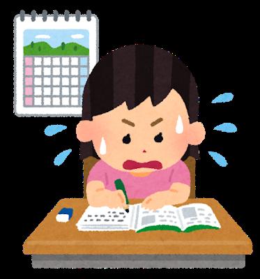 【悲報】宿題をやってない児童に「あほか」と言った結果…→こうなる・・・・・のサムネイル画像