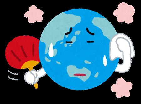 """【悲報】地球温暖化対策、バイデンの""""計画""""がコチラwwwwwwwwwwwwwwのサムネイル画像"""