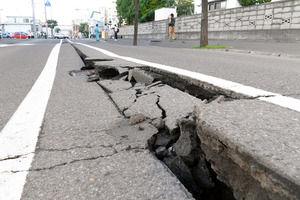 【速報】北海道の地震をうけ、安倍首相がコメント!!!→ その内容が・・・・・のサムネイル画像