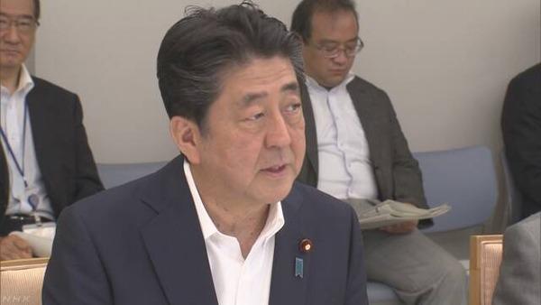 【安倍首相】北海道の停電、ほぼ解消の見込み!!!!!のサムネイル画像