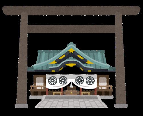 【速報】あの人物が靖国神社を参拝へ!!!!!!!!