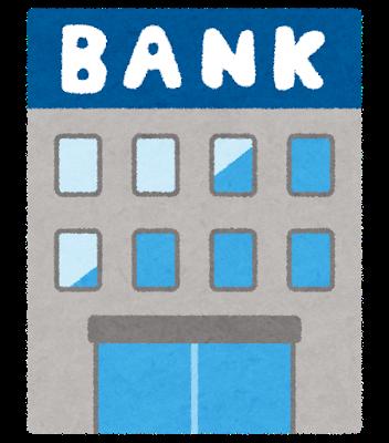 tatemono_bank_money (8)