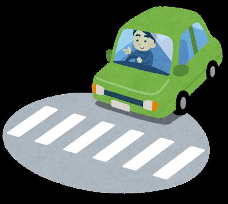 """【速報】おまわりさん、交通違反を """"取り消し"""" へ!!!→ その理由がwwwwwのサムネイル画像"""