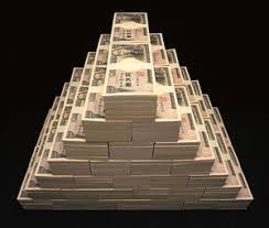 【大阪】26歳男性、大金が入ったバッグを奪われる!!!→ 額がすごすぎる件wwwwwwwwwwwwwwwwwwのサムネイル画像