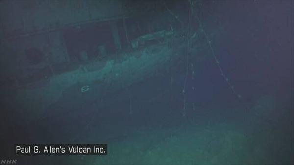 【衝撃】日本によって沈められた米海軍の空母を深海で発見!!!!!のサムネイル画像