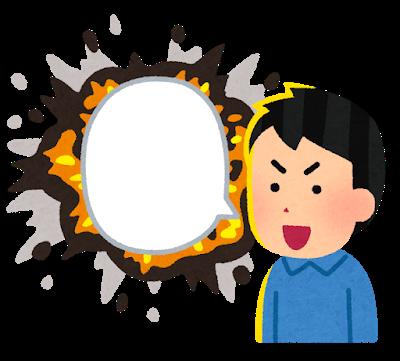 【悲報】河野太郎さん、とんでもない失言で日本人を敵に回してしまう…!!!!!!のサムネイル画像
