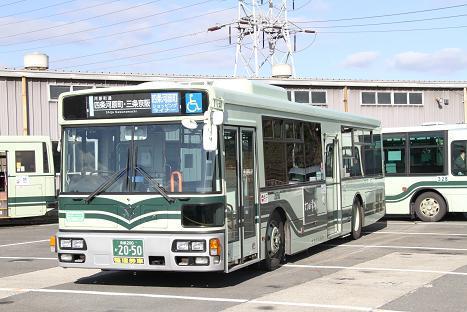 【悲報】京都市バス運転手、マイク電源を切り忘れ「暴言」→ その内容がwwwwwwwwwwwwwwwwwwのサムネイル画像