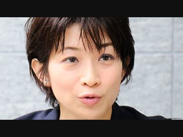 【悲報】東京新聞・望月衣塑子さんの現在wwwwwwwwwwwwwwwwwwwwwのサムネイル画像
