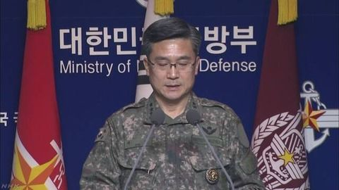 【悲報】韓国「日本がまた威嚇飛行!!!」→ 防衛省の反応がwwwwwwwwwwwwwwwwwwwwwのサムネイル画像