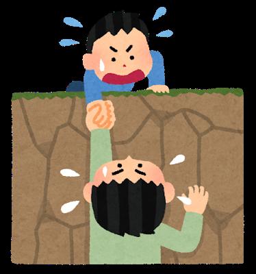 【愕然】業界「誰か、ユッキーナを助けて!!!」→結果wwwwwのサムネイル画像