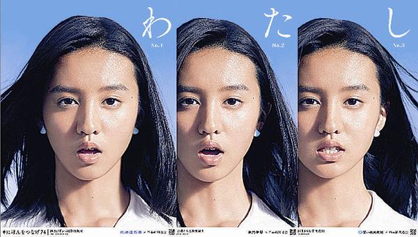 【愕然】キムタク次女Kokiさん、新聞を通しての「メッセージ」全文がこちらwwwwwwwwwwwwwwwwwwwwのサムネイル画像