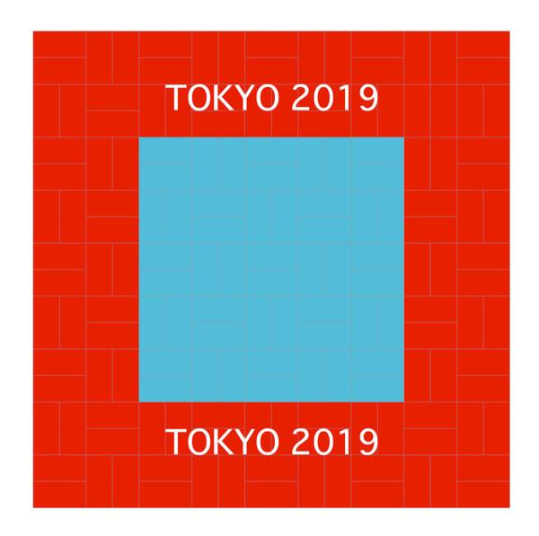 【悲報】東京五輪柔道の畳、日本製じゃないwwwwwwwwwwwwwwwwのサムネイル画像