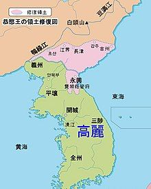 220px-Map_of_Goryeo