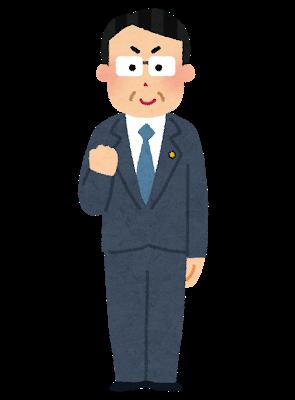 【立憲】枝野氏「命と暮らしを守る政権構想」発表!!!!!のサムネイル画像