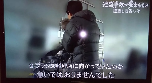 【は?】飯塚幸三、最近の発言がコレ・・・・・のサムネイル画像