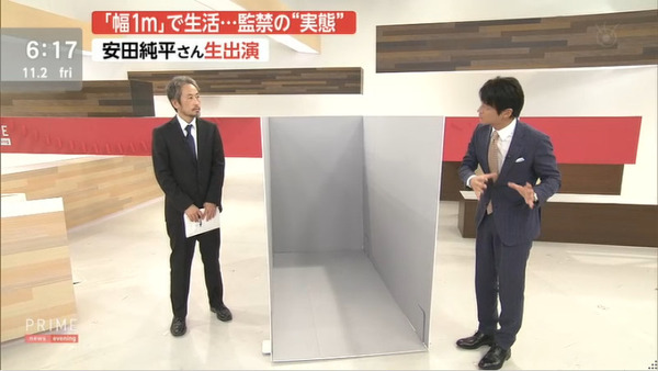 【動画】安田純平さん、テレビ生出演!!!→「政府批判」について弁解wwwwwwwwwwwwwwwのサムネイル画像