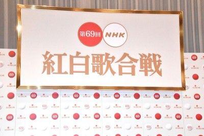 【速報】「第69回紅白歌合戦」曲目発表!!!!!のサムネイル画像
