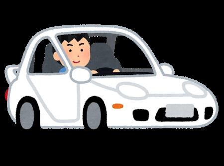 【動画】大阪のフェラーリ、原付の男に襲われヤバいことに・・・・・のサムネイル画像